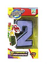 "Трансформер 188-5Е  цифра ""2"""