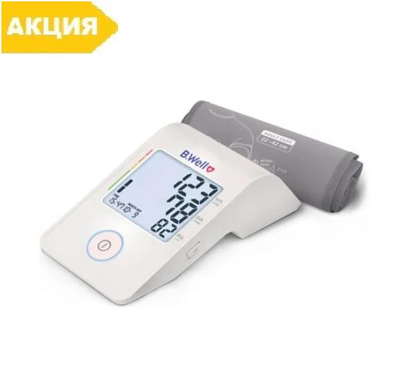 Тонометр автоматичний B. Well MED-53 електронний вимірювач артеріального тиску
