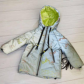 Куртка демисезонная для девочки Рита светоотражающая серая с салатовым 92
