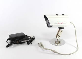 Камера UKC CAMERA 635 IP 1.3 mp уличная