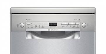 Посудомийна машина BOSCH SPS 2IKI02E