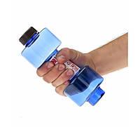 Бутылка для воды Гантеля