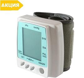 Тонометр автоматичний на зап'ястя GT001-311 електронний вимірювач артеріального тиску