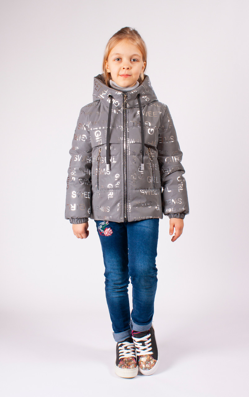 Демісезонна світловідбиваюча куртка на дівчинку з сріблястим принтом Girl, модель Кіра рефлектив, 128-152