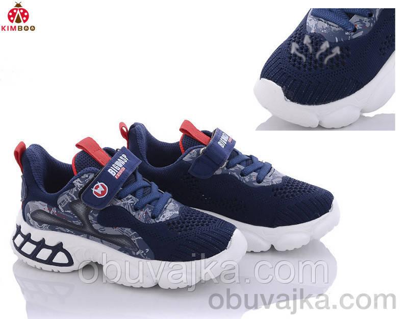 Спортивне взуття Дитячі кросівки 2021 оптом в Одесі від фірми Сонце(26-31)