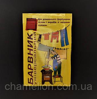 Червоний аніліновий барвник для тканини (Красный анилиновый краситель для ткани)