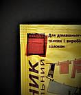 Червоний аніліновий барвник для тканини (Красный анилиновый краситель для ткани), фото 2