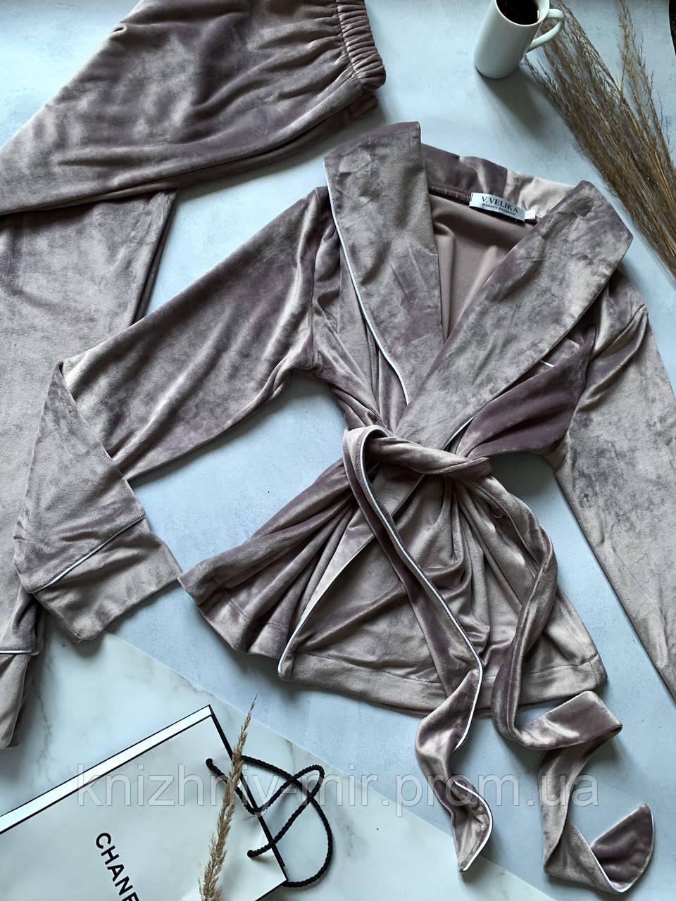Комплект женский для сна V.Velika велюровый -  халат + штаны серый XS