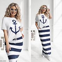 Модный женский костюм платье в пол с футболкой больших размеров 50-60 арт 2190