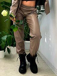 Джоггеры з еко-шкіри 42, капучіно