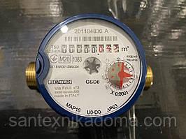 """Счетчик воды водомер B Meters Италия холодная вода 1/2"""" 2,5 куб 110 мм со штуцера 2021 года Апреля"""