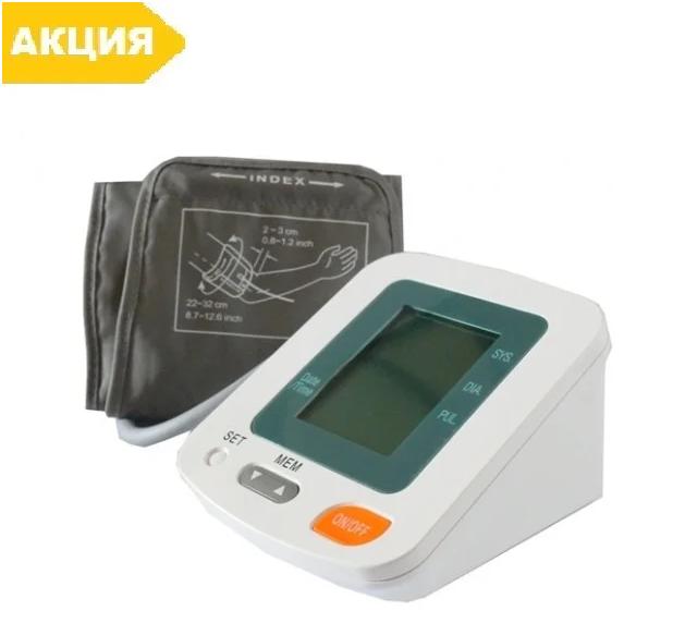 Тонометр автоматичний GT001-303 електронний вимірювач артеріального тиску
