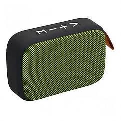 Портативна Колонка Tablepro MG2-1(Green), 11,5*7,5*4см