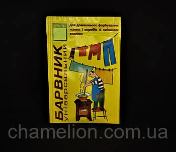 Салатовий аніліновий барвник для тканини (Салатовый анилиновый краситель для ткани)