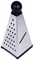 Терка четырехсторонняя пирамида BergHOFF (1108384)