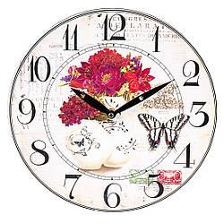 Часы настенные Gastar 29 см 1008AL