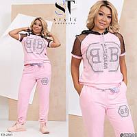 Красивый летний женский спортивный костюм штаны с футболкой со стразами больших размеров 42-58 арт.  0338