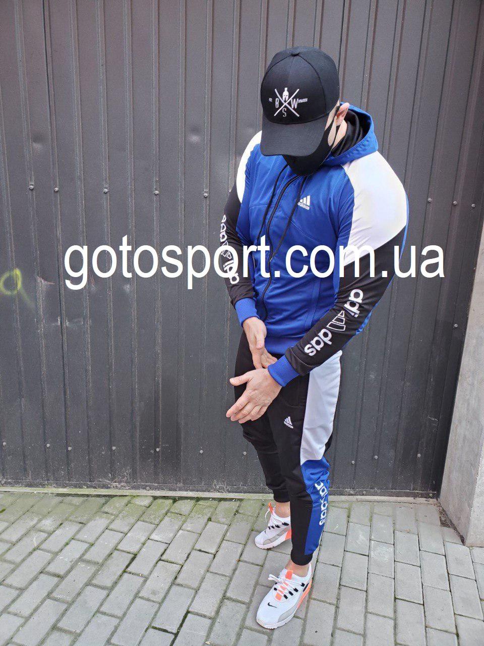 Мужской спортивный костюм Adidas Male Power