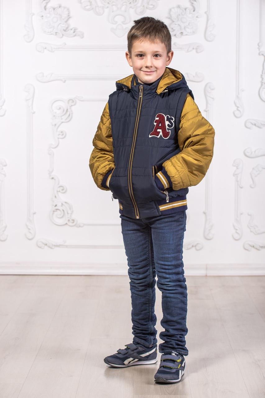 Подростковая куртка с отстегивающимися рукавами трансформер в жилет на мальчика демисезонная, м.Артур, 128-134
