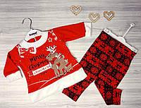 Новорічний костюм для дівчинки 4676