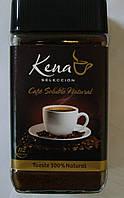 Кофе  Kena seleccion 200г