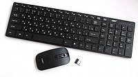 Игровая беспроводная клавиатура и мышь K-06 Беспроводная клавиатура и мышка Компьютерные мыши и клавиатуры