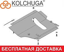 Защита двигателя Nissan Micra K12 (2002-2010) Кольчуга