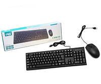 Игровая проводные клавиатура и мышь CMK-858 проводная клавиатура и мышка Компьютерные мыши и клавиатуры
