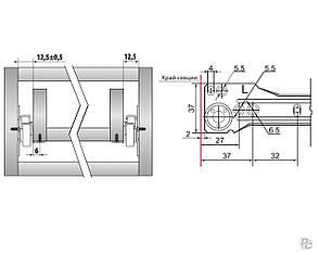 Направляюча роликова L-450 мм ДС СтандартЛайн, фото 2