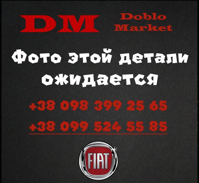 Сайлентблок заднего рычага Doblo 10-, BC0939, BC GUMA