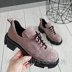 Замшевые натуральные ботинки на тракторной подошве