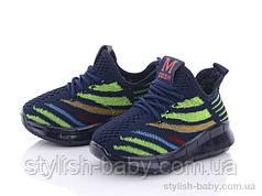 Детская обувь оптом в Одессе. Детские кеды 2021 бренда ВВТ для мальчиков (рр. с 20 по 25)