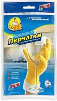 Перчатки  Фрекен Бок 2 пар/уп. желтые