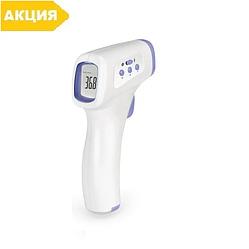 Безконтактний інфрачервоний термометр медичний WF-4000 B. Well градусник пірометр