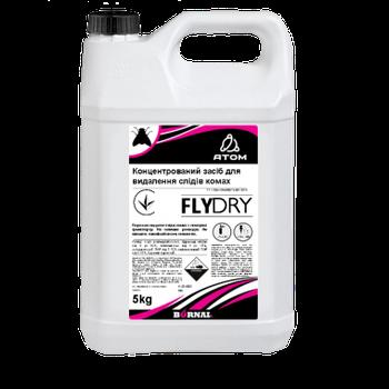 Средство для удаления следов насекомых Fly Dry концентрат, 5 кг