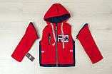 Дитяча куртка з відстібними рукавами трансформер в жилетку на хлопчика демісезонна, м. Екстрим, 104-122, фото 2