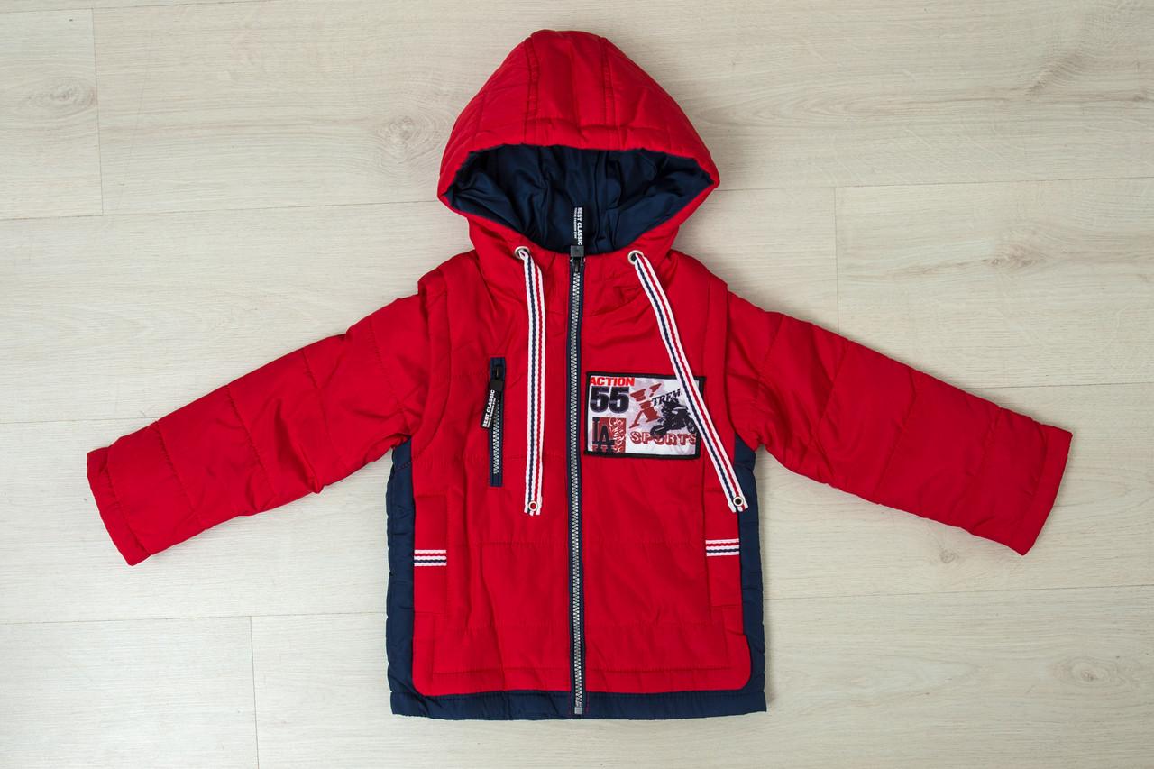 Дитяча куртка з відстібними рукавами трансформер в жилетку на хлопчика демісезонна, м. Екстрим, 104-122