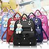 Женский Модный рюкзак для подростков Винтаж с брелком мишкой Тедди, Candy Bear 🎁 Браслет в подарок, фото 2