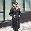 Парку жіноча куртка демісезонна великого розміру 50-60 темно-синій, фото 6