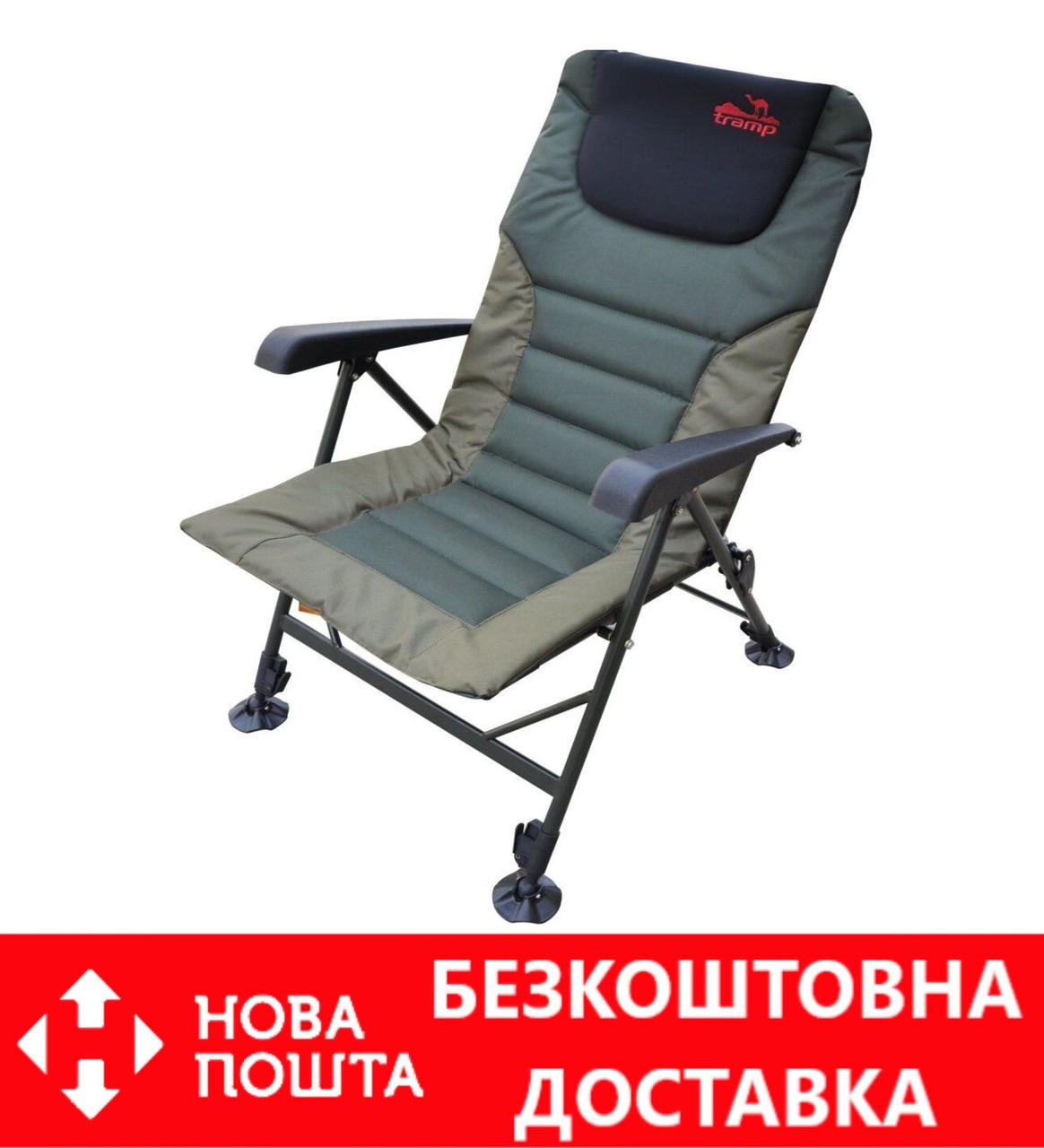 Крісло Tramp Delux TRF-042