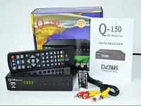 Цифровой эфирный ресивер Q-Sat Q-150