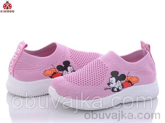 Спортивне взуття Дитячі кеди 2021 оптом від фірми Сонце(25-30 рр), фото 2