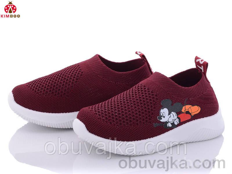 Спортивная обувь Детские кеды 2021 оптом от фирмы Солнце(рр 25-30)