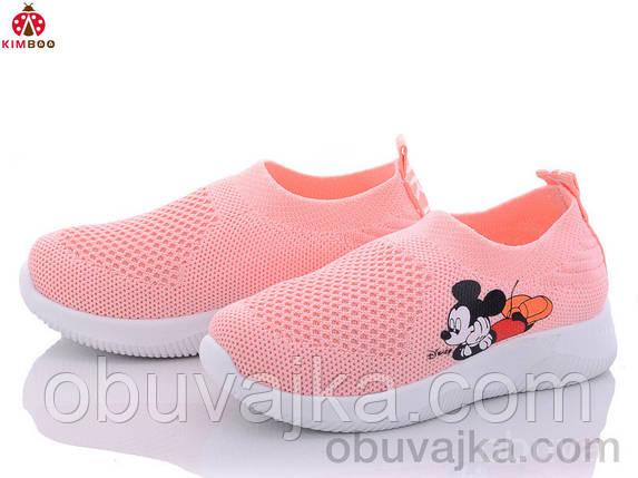 Спортивная обувь Детские кеды 2021 оптом от фирмы Солнце(рр 25-30), фото 2