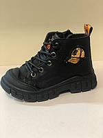 Ботинки демисезон на мальчика 22-26 черные