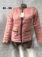 Куртка жіноча весна-осінь ОПТ ростовка 05 РІС