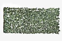 Декоративное зеленое рулонное покрытие - зеленая изгородь Engard Молодой вьюнок 100 х 300 см