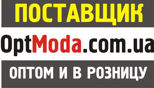 Купить в Украине недорого оптом интернет магазин от 1шт. дешево носки трусы  обувь  кроссовки кеды балетки