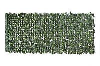 Декоративная зеленая изгородь Engard Молодая листва 150х300 см