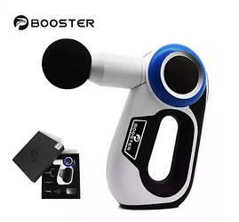 Перкуссионный массажер триггерных точек Booster S (5 насадок) 2000 мАч
